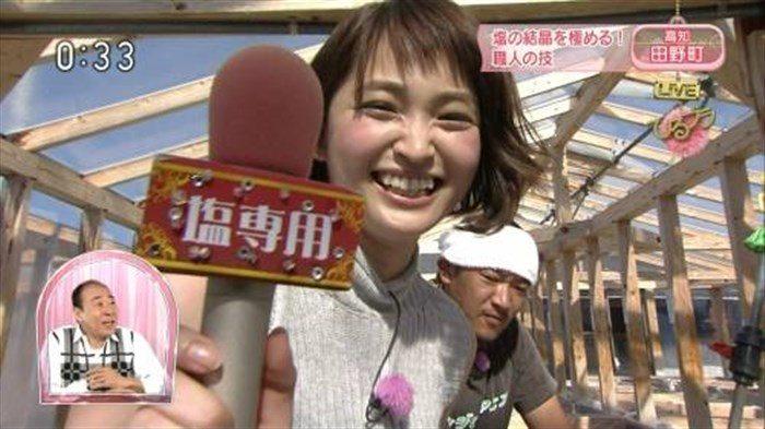 【画像】岡本玲ちゃんのひっそりリリースされたエロいグラビアをまとめました。0190manshu