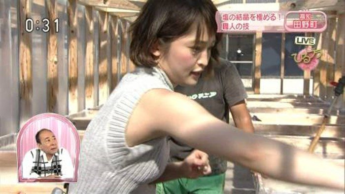 【画像】岡本玲ちゃんのひっそりリリースされたエロいグラビアをまとめました。0185manshu