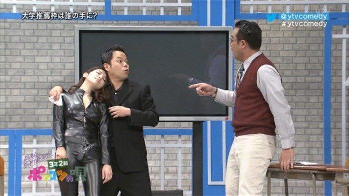 【画像】グラビアアイドル亜里沙がテレビで乳を鷲掴みされててくっそエロいwwww0022manshu