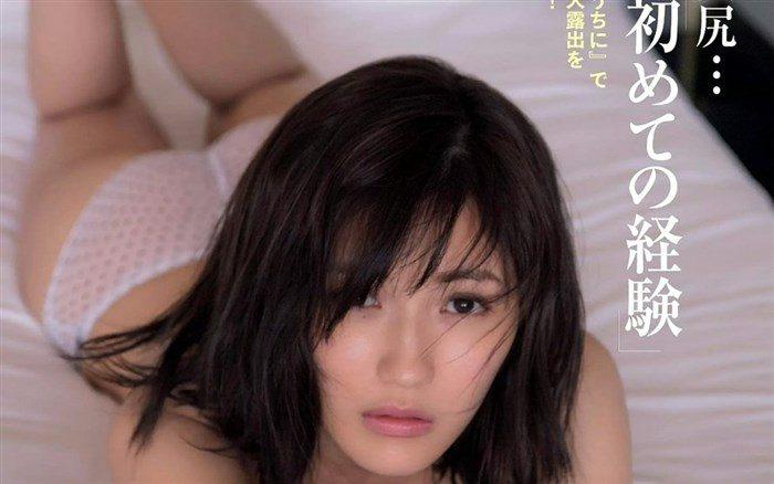 【画像】AKB渡辺麻友さんの生割れ目をokazuに抜こうずwwwwwwwww0012manshu