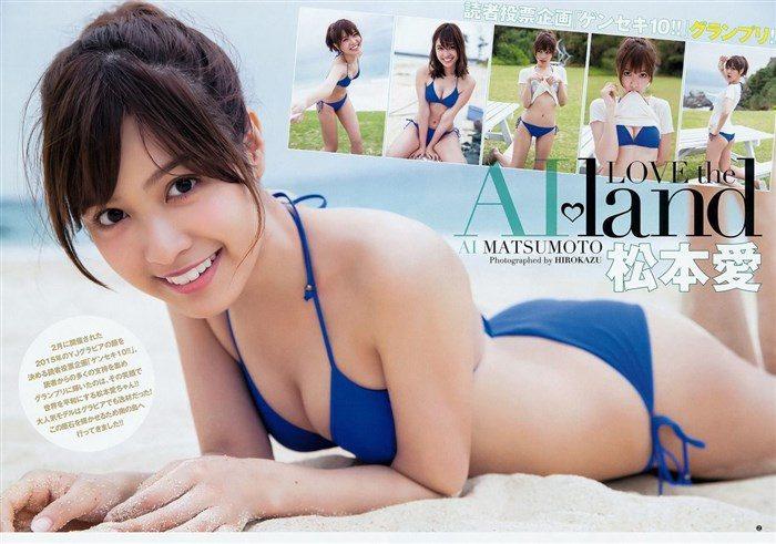 【画像】松本愛ちゃんのランジェリーカタログがエッロ過ぎてすこwwwww0049manshu