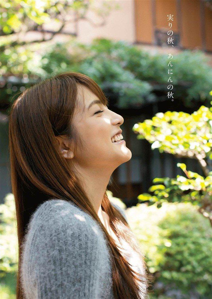 【フルコンプ画像】入山杏奈ちゃんの大人ボディを堪能するにはこの142枚で!!0137manshu