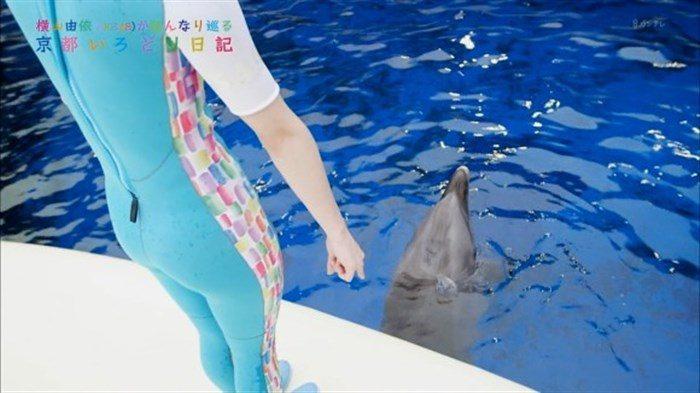 【画像】横山由依のMAXかわいい水着グラビアはこちらです0106manshu