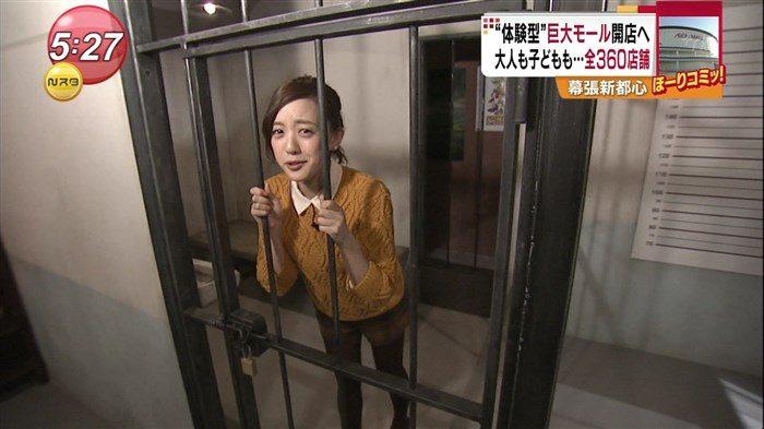 【画像】news23古谷有美アナの地味にぷっくりした着衣おっぱいキャプwww0032manshu