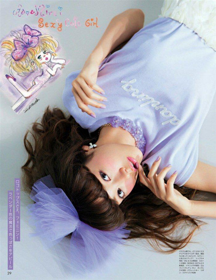 【画像】肌荒れ前のぴちぴちしてた頃の桐谷美玲がエンジェル過ぎると話題に!!0013manshu