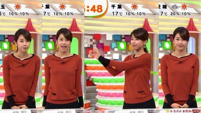 【画像】加藤綾子のEカップ着衣おっぱいが綺麗なお椀型でそっと手の平でタッチしたくなるwwww0005manshu
