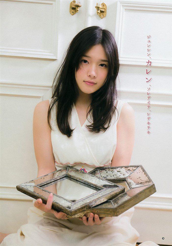 【画像】声優内田真礼の可能な限り高画質画像をかき集めた結果www0009manshu
