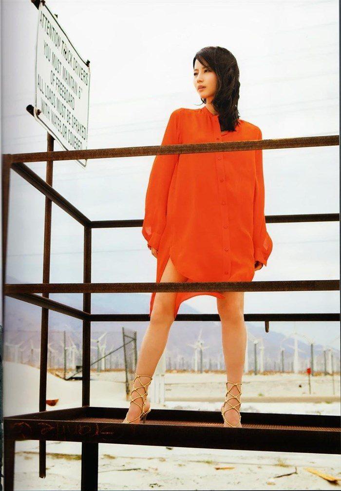【画像】堀北真希のランジェリーグラビアが綺麗で捗り過ぎる件wwww0059manshu