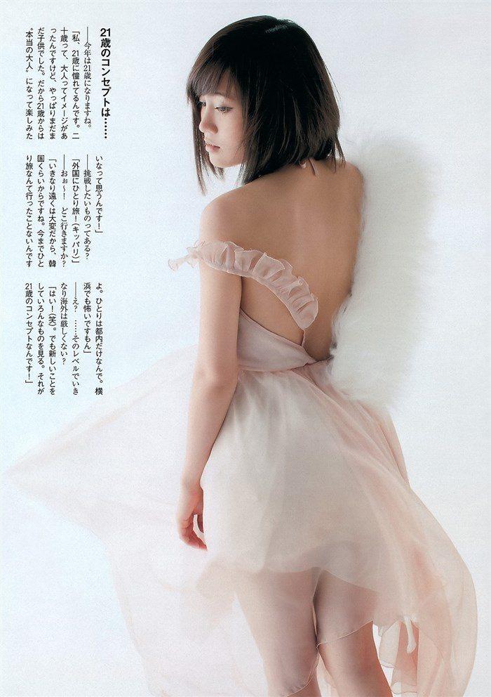 【画像】前田敦子、アイドル現役時代の水着グラビア、ムラムラ感半端ないwww0130manshu