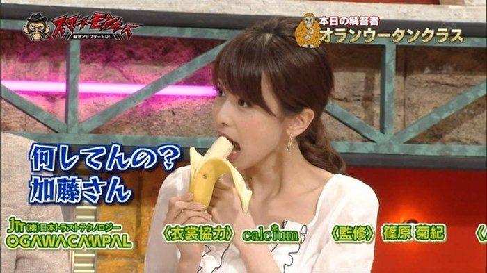 【画像】加藤綾子のEカップ着衣おっぱいが綺麗なお椀型でそっと手の平でタッチしたくなるwwww0007manshu