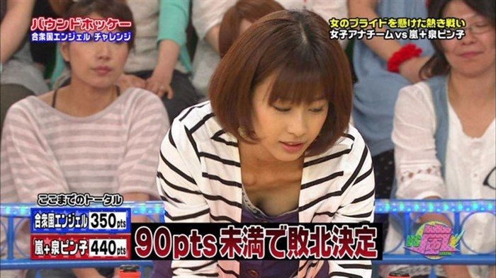 【画像】加藤綾子のEカップ着衣おっぱいが綺麗なお椀型でそっと手の平でタッチしたくなるwwww0013manshu