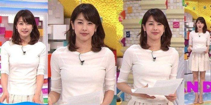 【画像】加藤綾子のEカップ着衣おっぱいが綺麗なお椀型でそっと手の平でタッチしたくなるwwww0018manshu