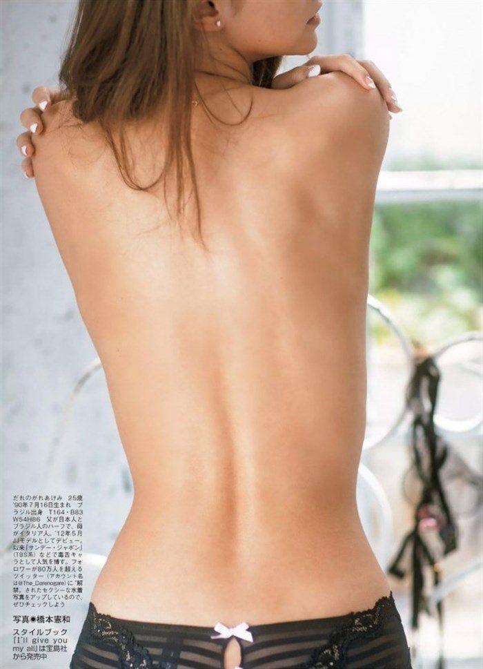 【画像】ダレノガレ明美のキワッキワで限界ギリギリおかずグラビア!0005manshu