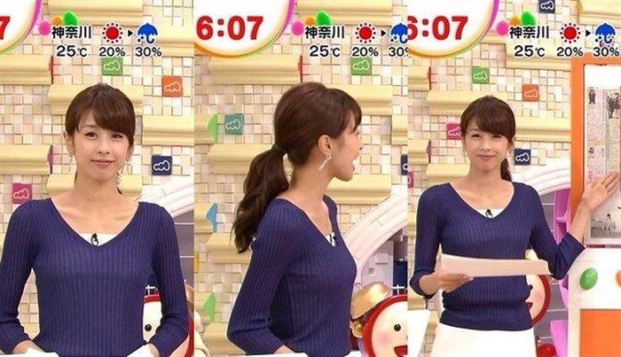 【画像】加藤綾子のEカップ着衣おっぱいが綺麗なお椀型でそっと手の平でタッチしたくなるwwww0030manshu