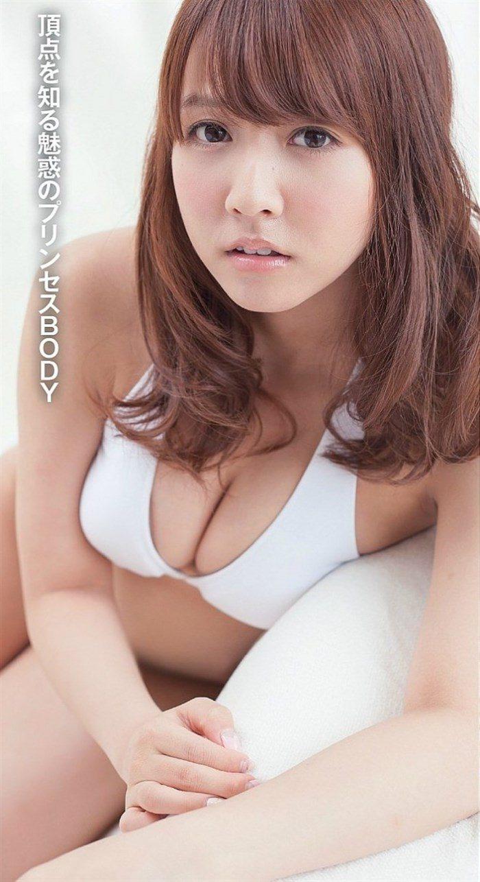 【画像】元SKE鬼頭桃菜(三上悠亜)が水着アイドルで頑張ってた頃wwww0010manshu