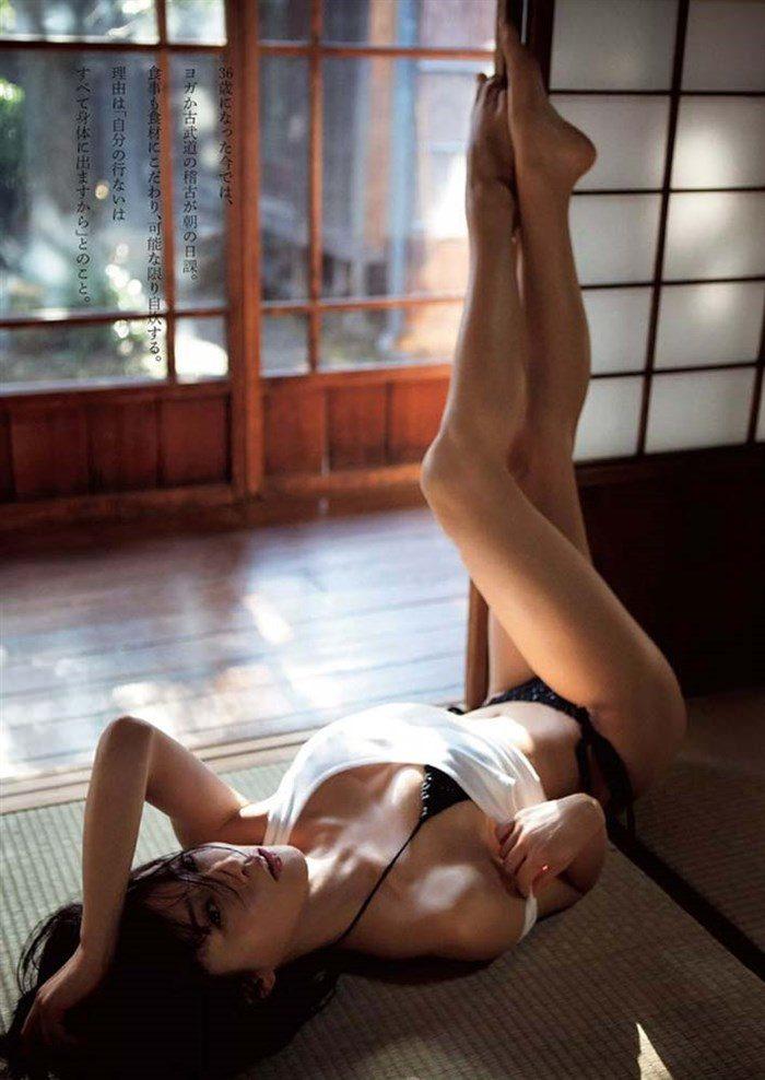 【画像】釈由美子が四つん這いで「ブチ込んで」ポーズwwwwwww0024manshu