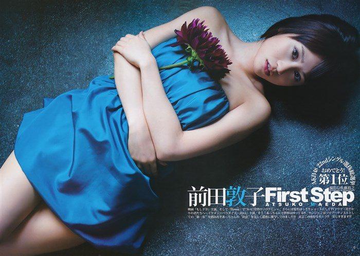 【画像】前田敦子、アイドル現役時代の水着グラビア、ムラムラ感半端ないwww0112manshu