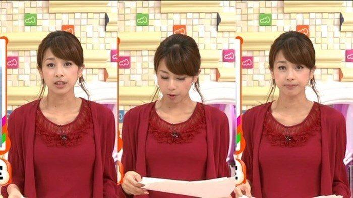 【画像】加藤綾子のEカップ着衣おっぱいが綺麗なお椀型でそっと手の平でタッチしたくなるwwww0012manshu