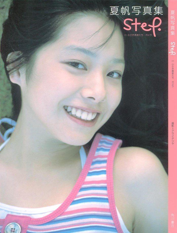 【画像】夏帆とかいうかわいいFカップ女優が好きなワイの画像フォルダを大公開!0002manshu