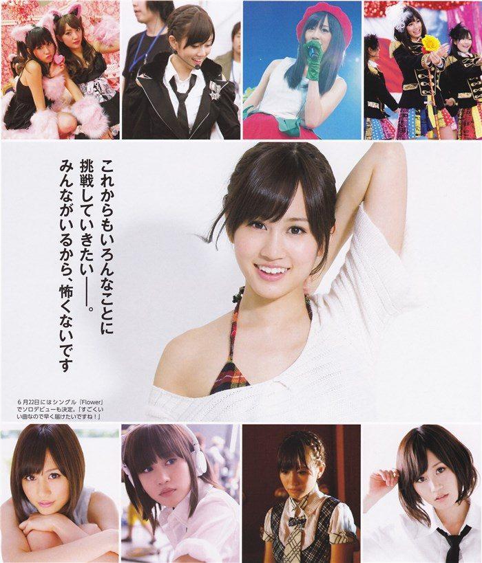 【画像】前田敦子、アイドル現役時代の水着グラビア、ムラムラ感半端ないwww0038manshu