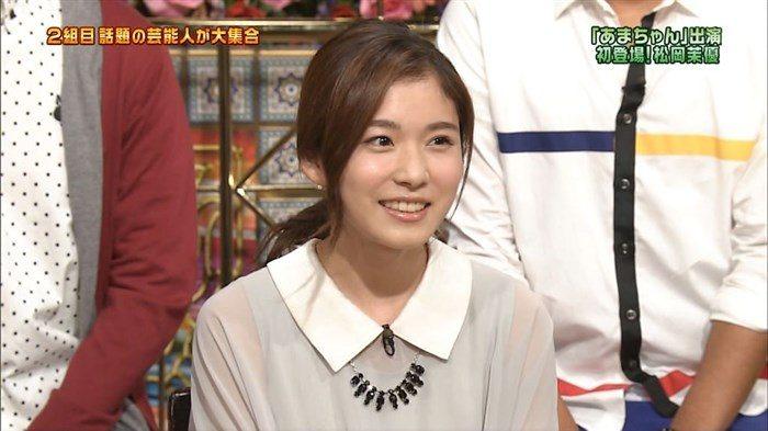 【画像】松岡茉優の推定Dカップの着衣おっぱいが地味にエロい!!0014manshu