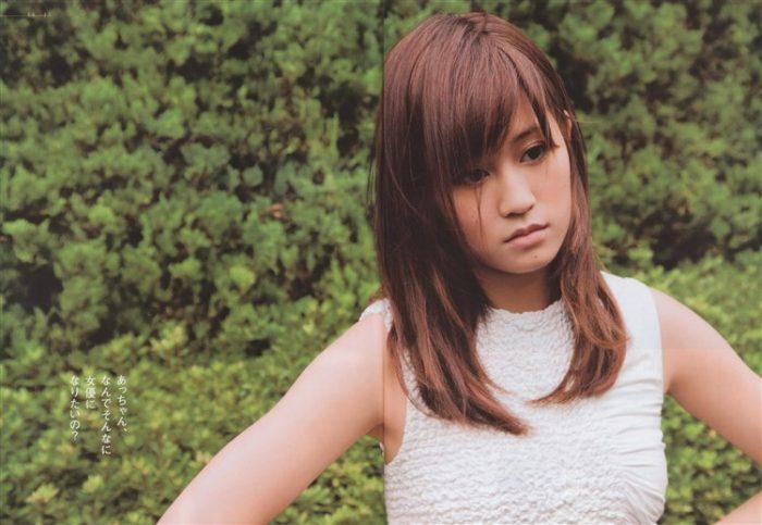 【画像】元AKB48前田敦子がちょっと可愛く見えてくるグラビア140枚まとめ0142manshu