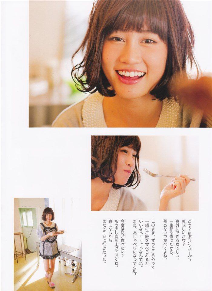 【画像】前田敦子、アイドル現役時代の水着グラビア、ムラムラ感半端ないwww0136manshu