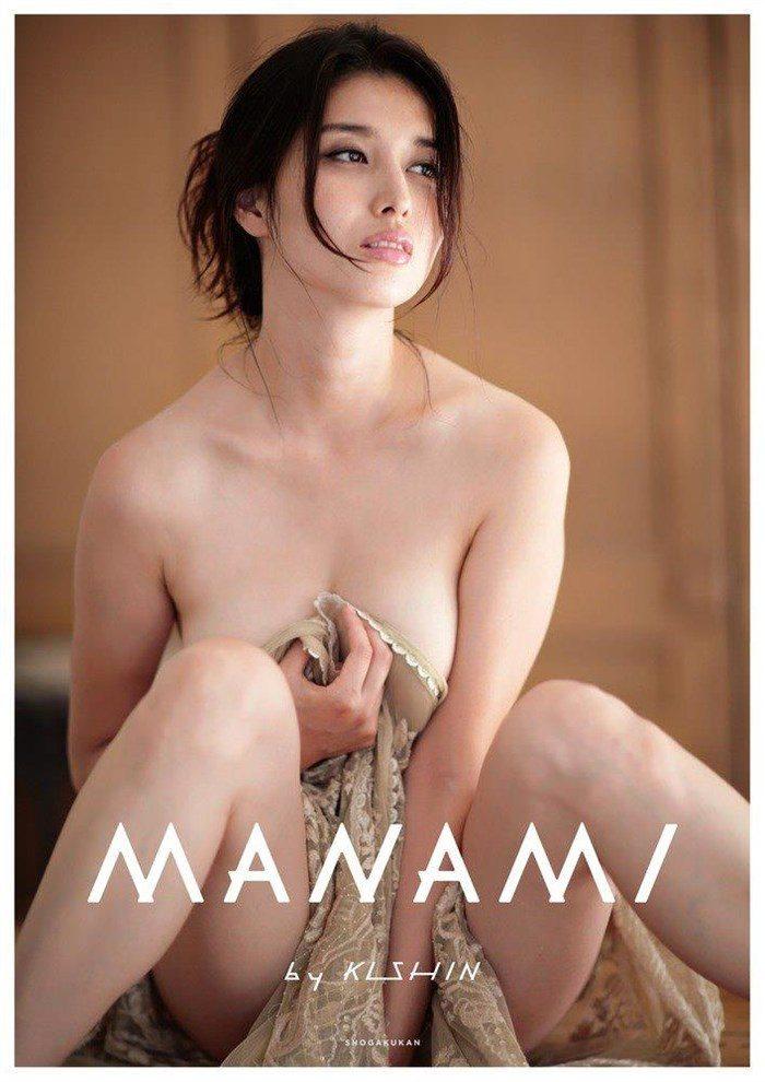 【画像】橋本マナミの高画質写真集が予想を裏切らない内容でち〇ぽ困惑0002manshu