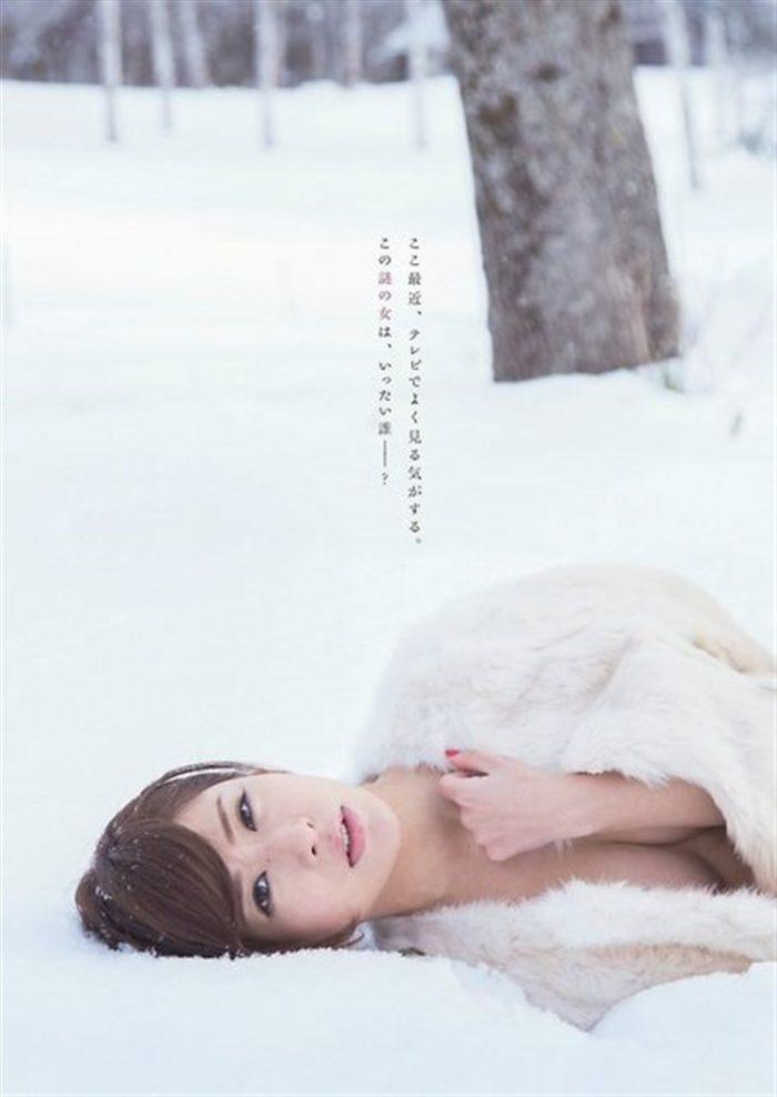 【画像】神室舞衣、週プレで「至高の女体」を披露!!!!0026manshu
