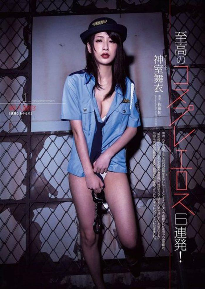 【画像】神室舞衣、週プレで「至高の女体」を披露!!!!0009manshu