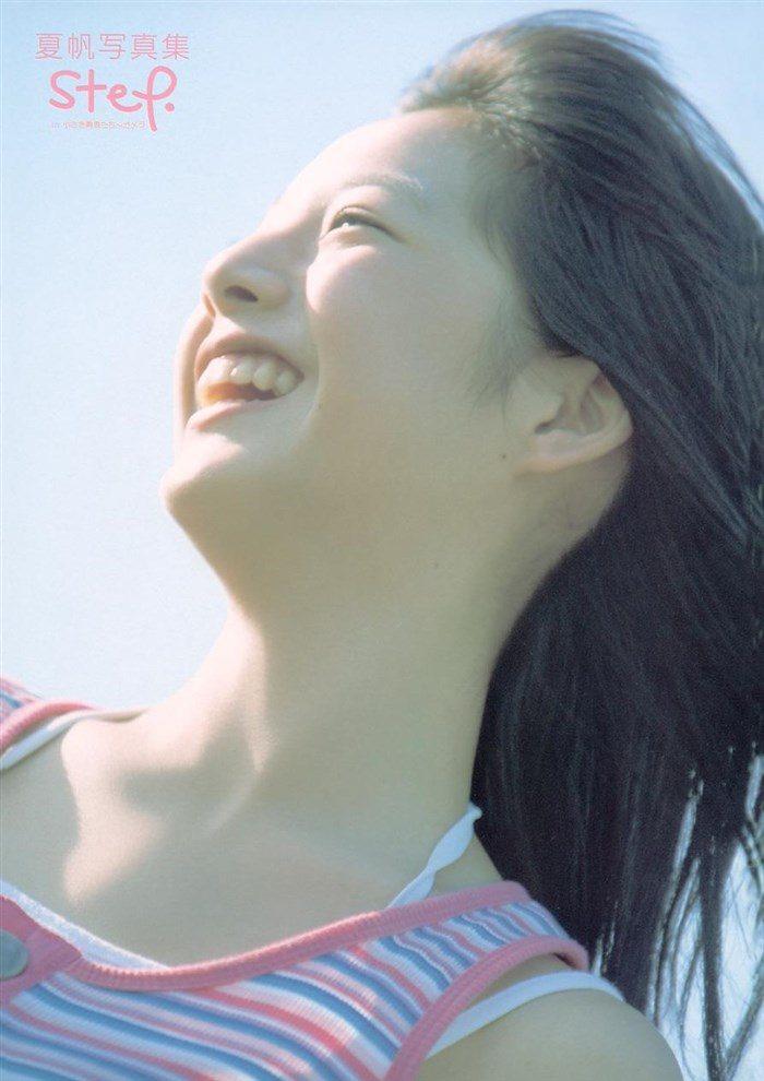 【画像】夏帆とかいうかわいいFカップ女優が好きなワイの画像フォルダを大公開!0004manshu