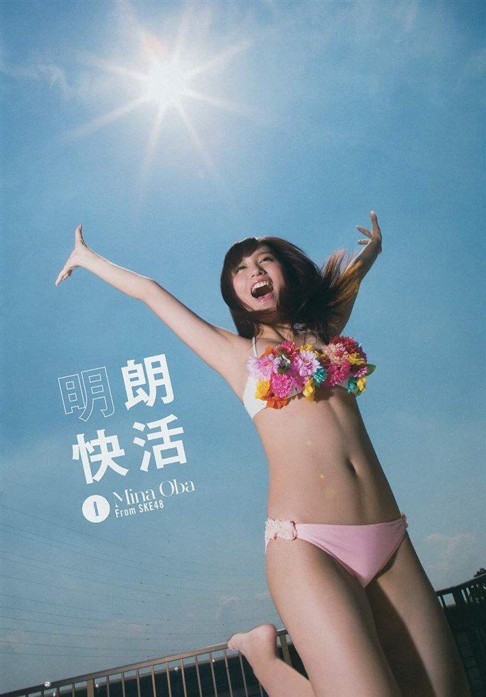 【画像】SKE大場美奈の高画質ドスケベ水着ボディで抜くならこちらwwww0030manshu