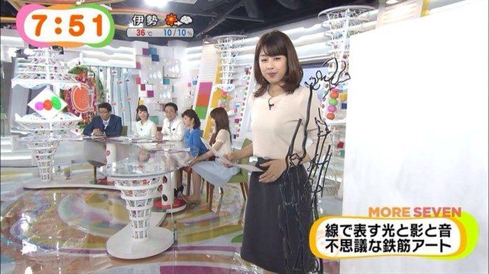 【画像】加藤綾子のEカップ着衣おっぱいが綺麗なお椀型でそっと手の平でタッチしたくなるwwww0017manshu