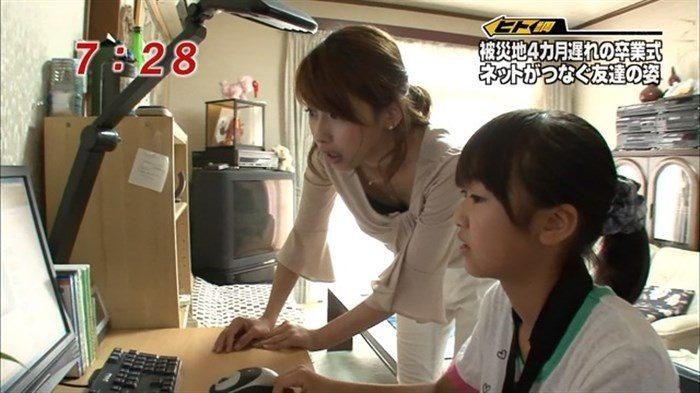 【画像】加藤綾子のEカップ着衣おっぱいが綺麗なお椀型でそっと手の平でタッチしたくなるwwww0023manshu