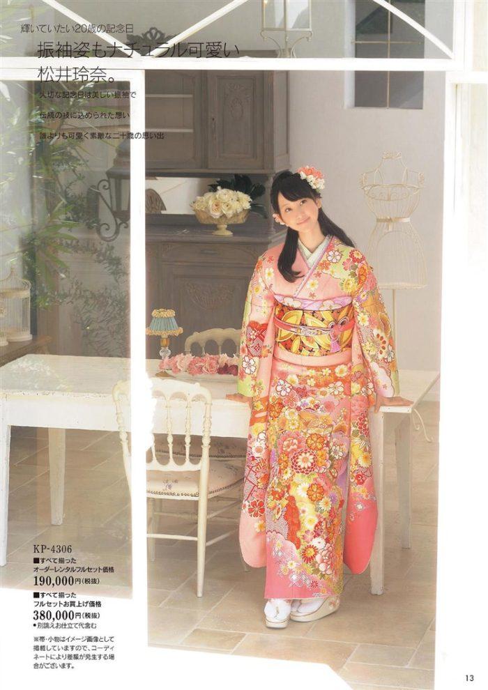 【画像】松井玲奈の生足が悩ましい微エロ高画質写真集まとめ0013manshu
