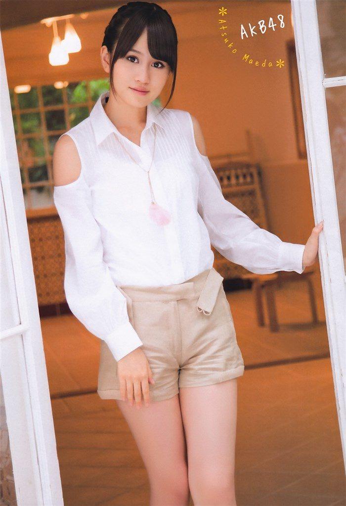 【画像】前田敦子、アイドル現役時代の水着グラビア、ムラムラ感半端ないwww0104manshu