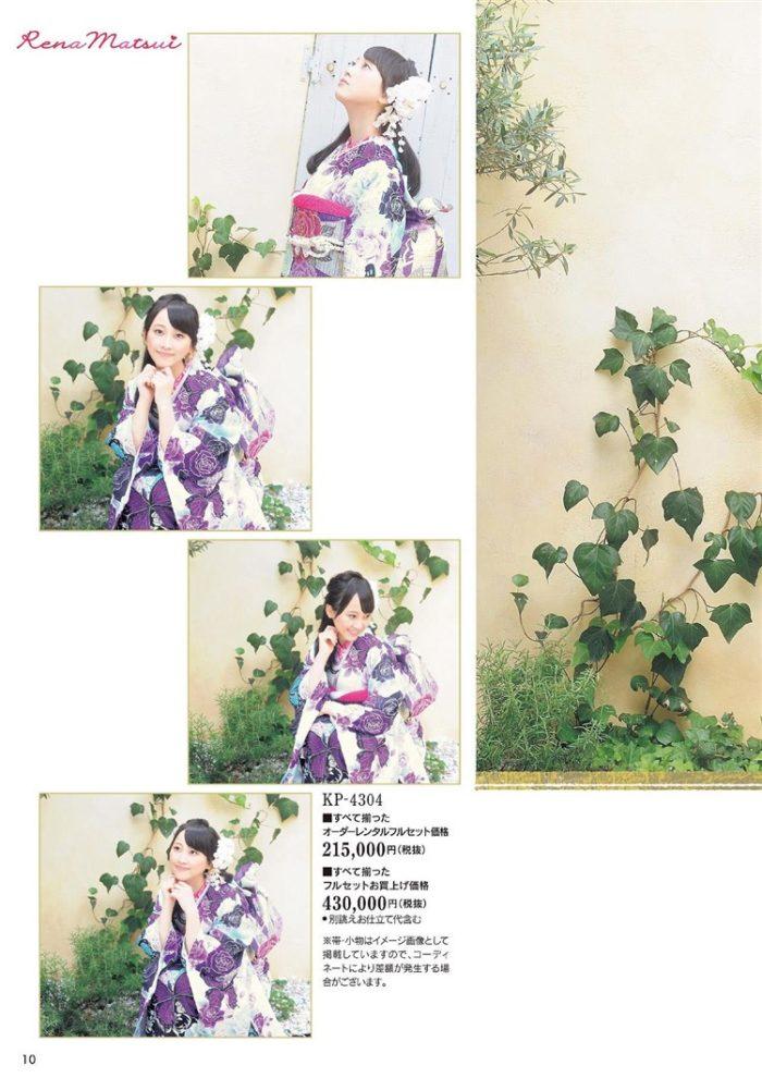 【画像】松井玲奈の生足が悩ましい微エロ高画質写真集まとめ0010manshu