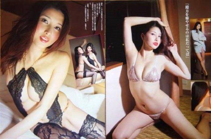 【画像】橋本マナミとかいう激エロボディのオバハン写真集wwwwwww0059manshu