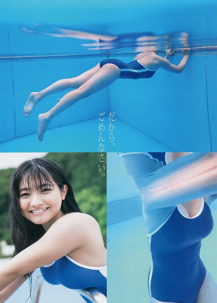 【画像】片岡沙耶ちゃんの極小水着から具が今にもはみ出しそうwwwwww0035manshu