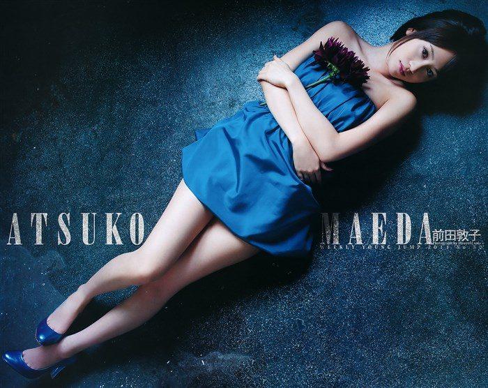 【画像】前田敦子、アイドル現役時代の水着グラビア、ムラムラ感半端ないwww0110manshu