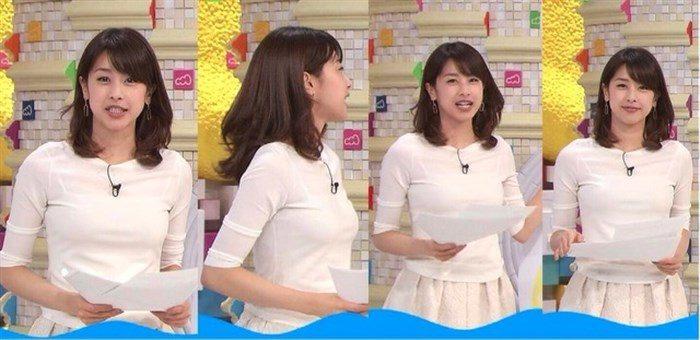 【画像】加藤綾子のEカップ着衣おっぱいが綺麗なお椀型でそっと手の平でタッチしたくなるwwww0026manshu