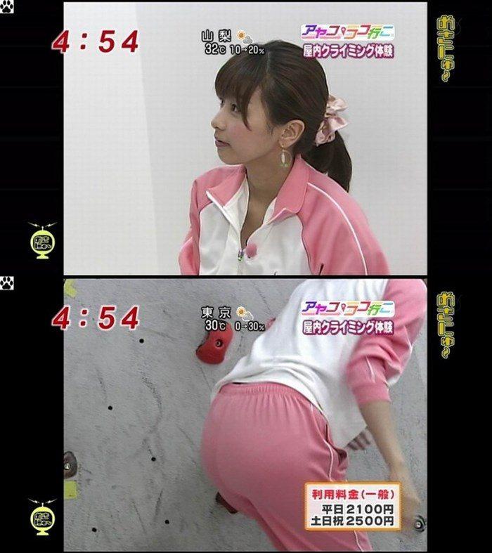 【画像】加藤綾子のEカップ着衣おっぱいが綺麗なお椀型でそっと手の平でタッチしたくなるwwww0016manshu
