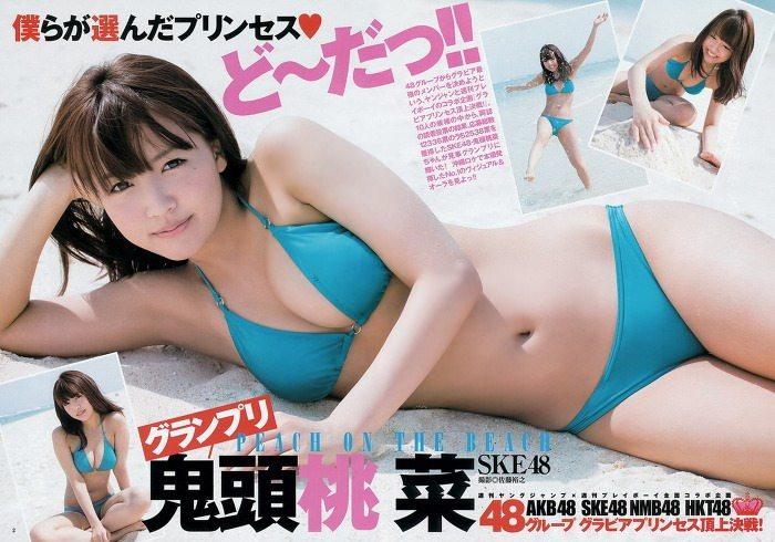 【画像】元SKE鬼頭桃菜(三上悠亜)が水着アイドルで頑張ってた頃wwww0016manshu