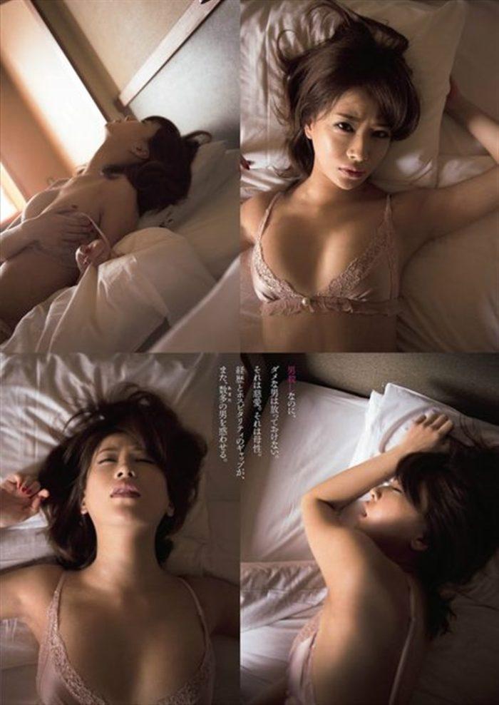 【画像】神室舞衣、週プレで「至高の女体」を披露!!!!0028manshu