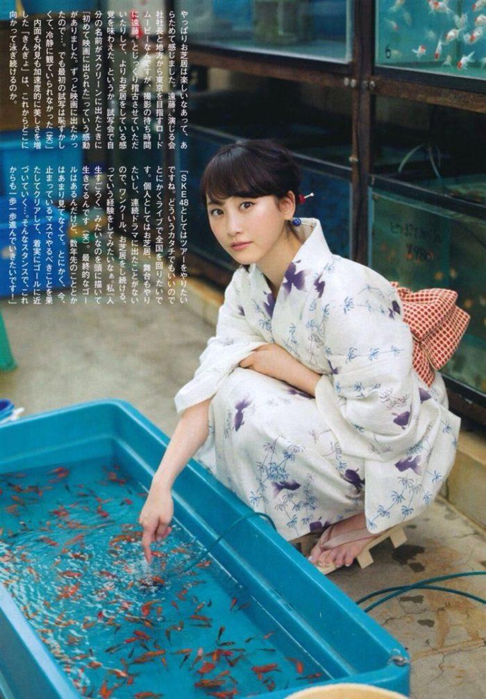【画像】松井玲奈の生足が悩ましい微エロ高画質写真集まとめ0024manshu