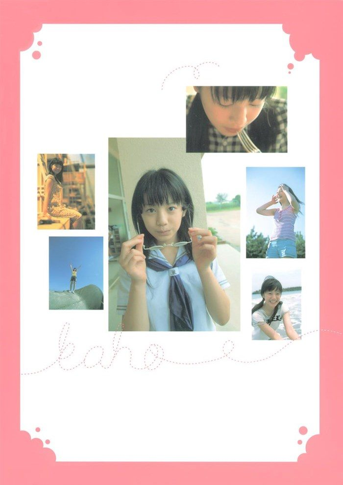 【画像】夏帆とかいうかわいいFカップ女優が好きなワイの画像フォルダを大公開!0003manshu