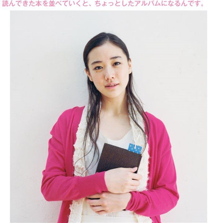 【画像】女優蒼井優の超貴重なちっぱい水着姿!!!!0003manshu