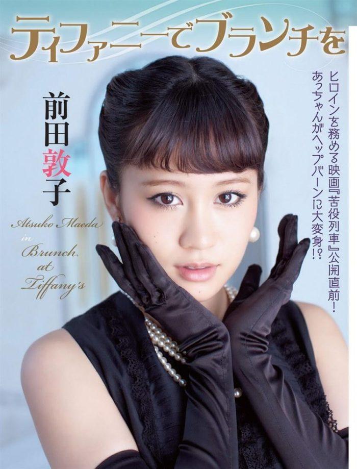 【画像】元AKB48前田敦子がちょっと可愛く見えてくるグラビア140枚まとめ0145manshu