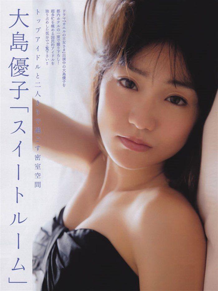 【画像】定期的におかずにしたくなる大島優子の安定感抜群なオナネタボディ!0025manshu
