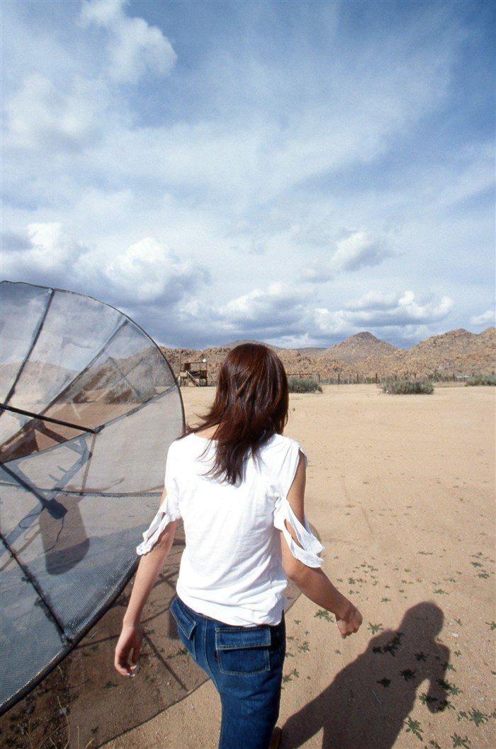 【画像】女優矢田亜希子が好きだった奴にオナネタを提供wwwwww0126manshu